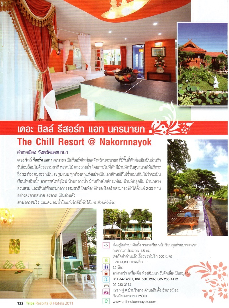 Trips Resorts & Hotels Guide 2011 (2)_Jan2011.jpg